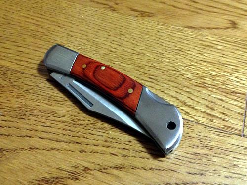 スーパーロックナイフ2収納
